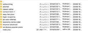 File Zilla ログイン画面